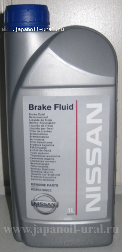 Nissan Brake Fluid DOT4 1L
