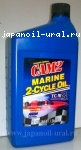 CAM2 MARINE 2vCYCLE ENGINE OIL TC-W3 0,946L
