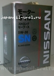 Nissan STRONG SAVE X SN 5W30 4L
