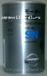 Nissan STRONG SAVE X SN 5W30 1L